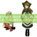 童話「マッチ売りの少女」のあらすじと考察~悲しいのに微笑ましいのはなぜ?